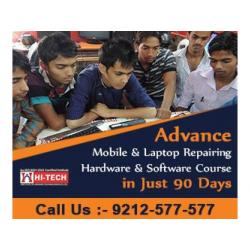 Best Mobile Repairing Institute Subhash Nagar Delhi