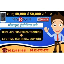 Career changer mobile repairing course Delhi