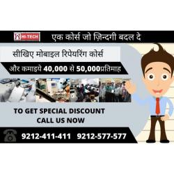 High Demanding Course in Delhi