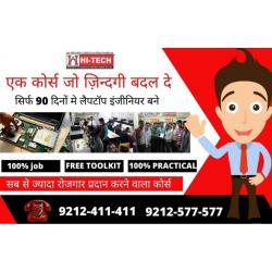 Learn Laptop repairing course in 90 days