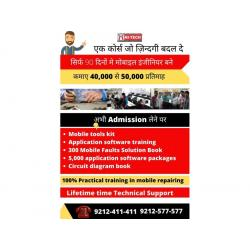 Best mobile repair educational course Delhi