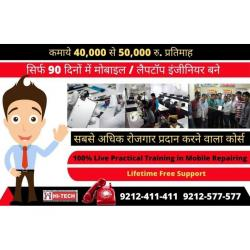 Best career-changing mobile and laptop repairing course in Delhi