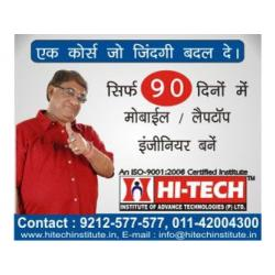 Learn mobile repairing course from Hitech institute