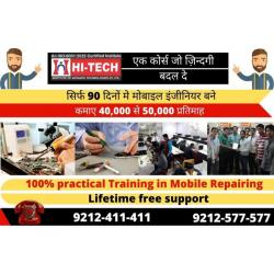 Smart-phone repairing course in Karol Bagh