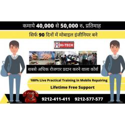 Learn mobile repairing course from Industry Expert