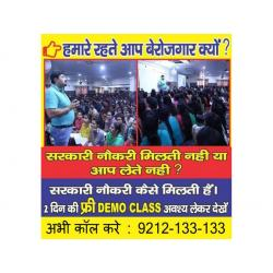 Bank PO Exam Coaching Center in Sultanpuri