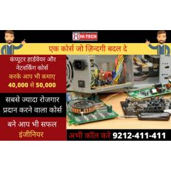 Computer hardware and networking course in Karol bagh Delhi