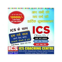 SSC Coaching Classes in PeeraGarhi
