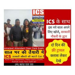SSC Coaching Institute in Laxmi Nagar