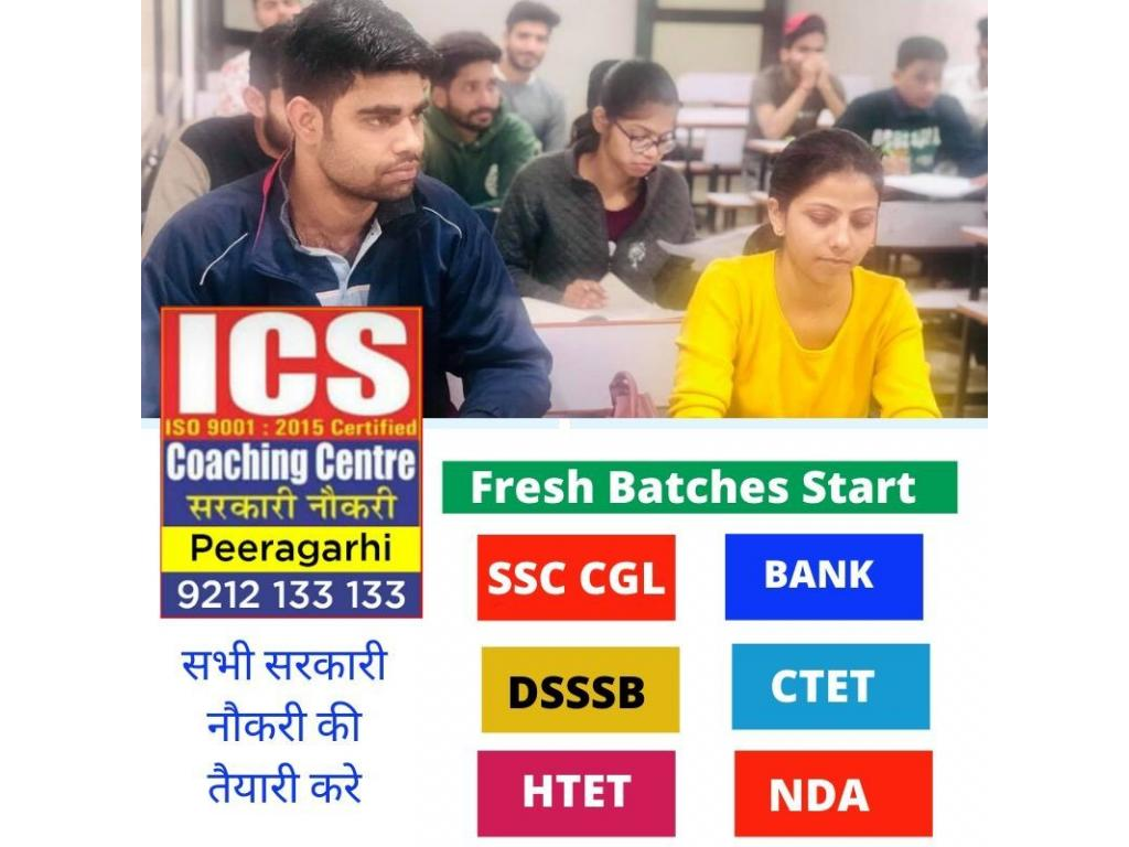 SSC Coaching Classes in Delhi