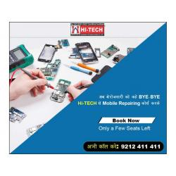 Mobile Repairing Course in Dwarka