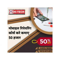 Learn Mobile Repairing Course in Delhi