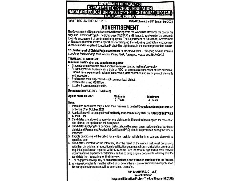 Nagaland Jobs 2021 -District Project Assistants under National Education Project