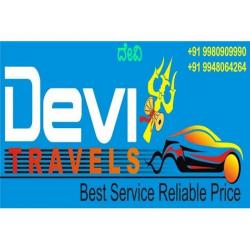 Sightseeing in Mysore by car +91 9341453550 / +91 9901477677