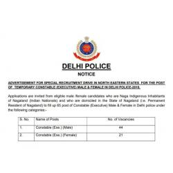 DELHI POLICE SPECIAL RECRUITMENT DRIVE IN NAGALAND FOR THE POST OF CONSTABLE (EXECUTIVE) -2018