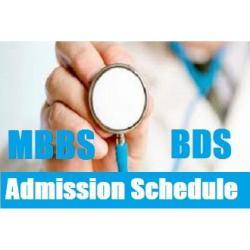 MDS Admission in Bangalore @ 9481855555